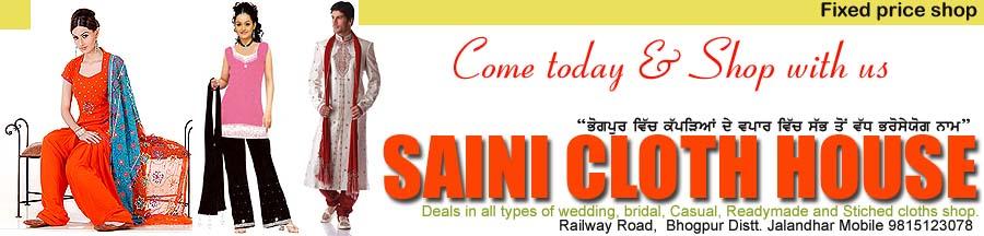 Saini cloth house